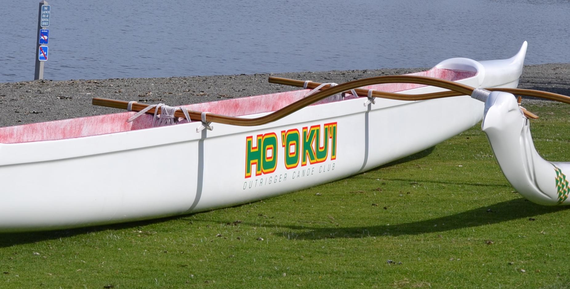 Ho'oku'i Canoe